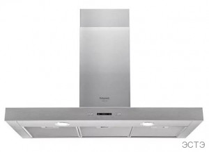 Hotpoint-Ariston HHBS 9.7F LLI X