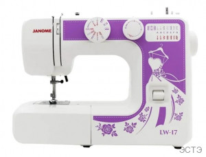 JANOME LW-17